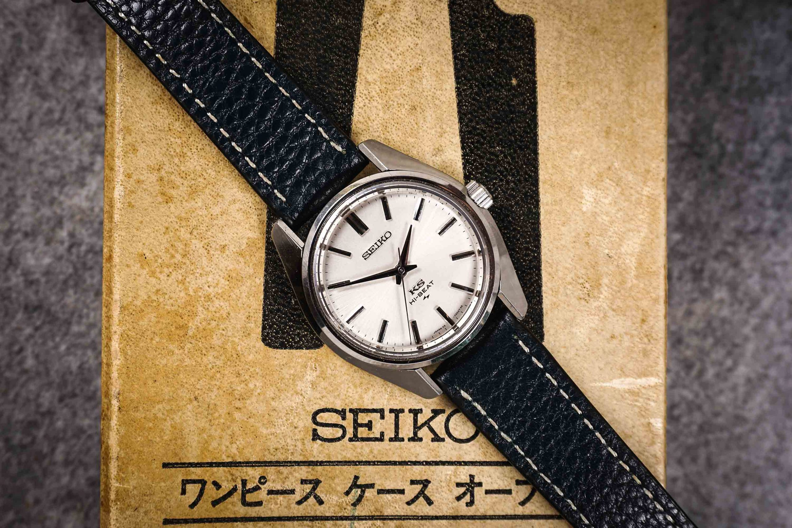 King Seiko Collector Guide Part 2 – Upping the Beat Rate